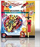 Beyblade Youngtoys Xeno Xcalibur .M.I (B-48 Starter) Blade And Starter Set
