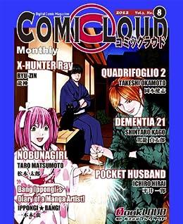 COMICLOUD Vol.3, No.7 English description: