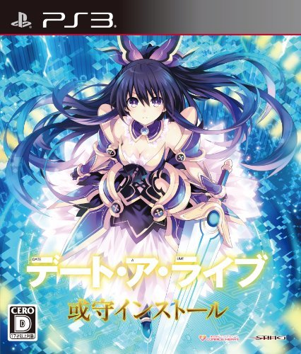 Date a Live: Arusu Install - Nomal Edition [Japan Import] by COMPILE HEART