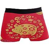 ZZKKO Chinese Pig Happy Capodanno Mens Boxer Boxer Biancheria intima traspirante elasticizzato Boxer Boxer con sacchetto S-XL