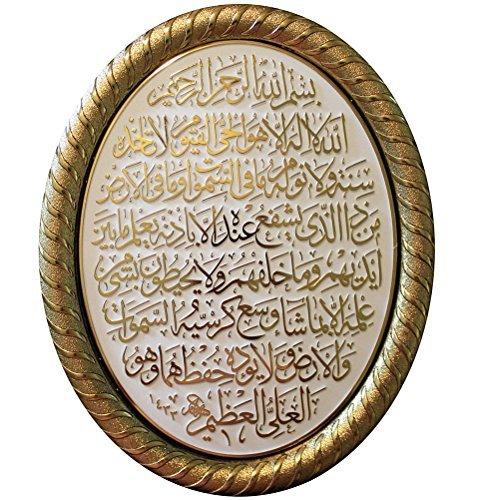 Schön Gold & Weiß Oval Geformt 19x 24cm Ayatul Kursi dekorativen Display Gedenktafel mit Ständer–Moslem Islamische Kunst
