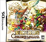 Seiken Densetsu DS: Children of Mana (japan import) - DS