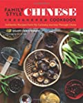 Family Style Chinese Cookbook: Authen...