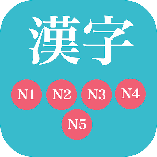 kanji-study