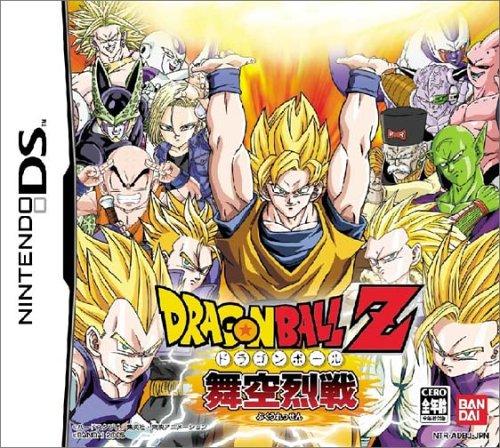 Dragon Ball Z: Bukuu Ressen[Japanische Importspiele] (Dragon Ball Z-spiele Für Den Ds)