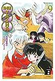 Inu Yasha New Edition 09 - Rumiko Takahashi