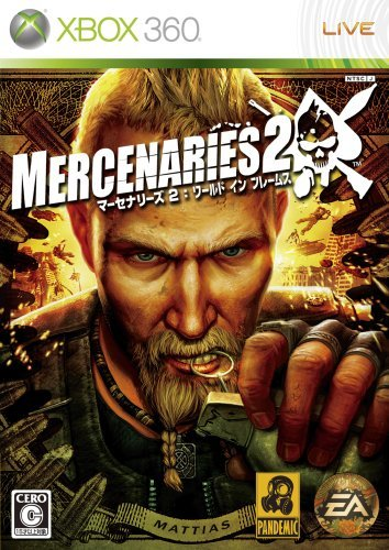 Mercenaries 2: World in Flames [Japan Import] by Electronic Arts