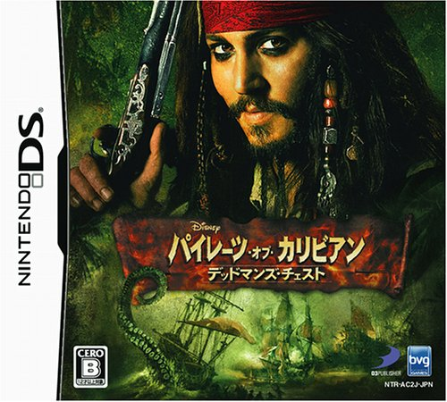 pirates-of-the-caribbean-dead-mans-chestimport-japonais