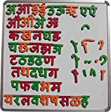 #10: Cryo Craft Wooden Magnetic Hindi Alphabets With Matras, 47 Letters & 11 Matras