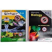 Dr. Ali Objective Biology An Excel File Set Of 2 Volume - NEET, JIPMER, AIIMS- Medical Entrance - 2019-2020