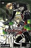 Tsubasa RESERVoir CHRoNiCLE Vol.19 - Editions Pika - 10/09/2008