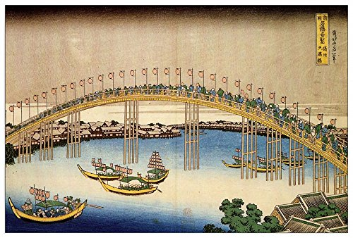 ArtPlaza Hokusai Katsushika - Tenma Bridge, Dekorative Paneele, Holz, Mehrfarbig, 90 x 1.8 x 60 cm - Katsushika Hokusai