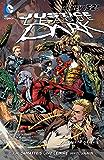 Justice League Dark Vol. 4: The Rebirth of Evil (The New 52) (Justice League Dark Graphic Novels)