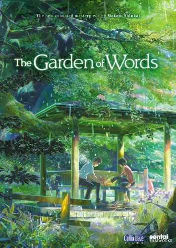 Bild von Garden Of Words [DVD] [Region 1] [NTSC] [US Import]