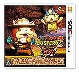 NINTENDO 3DS Yo-kai Watch Busters 2 Hihou Densetsu Banbaraya Magnum JAPANESE VERSION For JAPANESE SYSTEM ONLY !!
