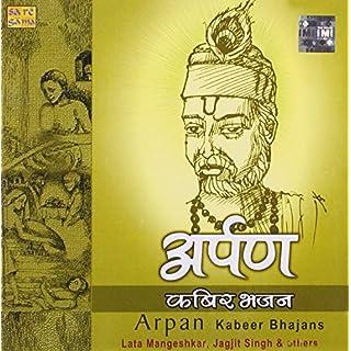 ARPAN - KABEER BHAJANS