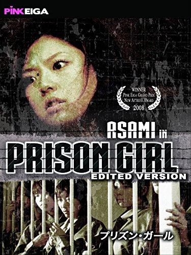 Asami in Prison Girl (Edited Version) [OV]