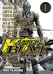 Kamen Teacher Black Edition simple Tome 1