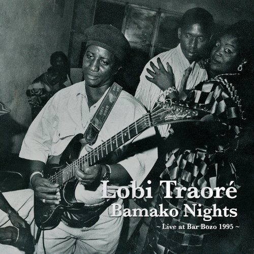 Bamako Nights: Live at Bar Bozo 1995