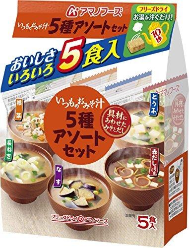 Amanofuzu liofilizzato zuppa di miso solita zuppa di miso cinque set assortiti 50 pasti (5 Kuii X10 Set) (la sua lunghezza melanzane cipolla verde radice tofu verdure rosse)