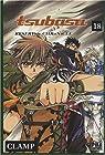 Tsubasa RESERVoir CHRoNiCLE Vol.18