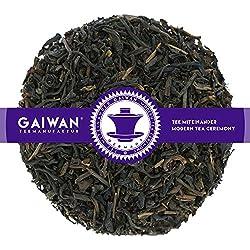 """Nr. 1218: Schwarzer Tee """"Vanille Schwarz (koffeinfrei)"""" - 100 g - GAIWAN® TEEMANUFAKTUR - entkoffeiniert, koffeinfrei, ohne Kofeein, ohne Teein, ohne Thein, Schwarzer, entkoffeinierter Tee aus Ceylon, Schwarzer Tee Vanille, Loser Tee"""