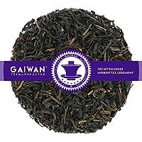 """N° 1218: Thé noir""""Vanille noire décaféinée"""" - feuilles de thé - 100 g - GAIWAN GERMANY - noir, thé décaféiné de Ceylan"""