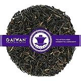Vanille Schwarz (koffeinfrei) - Schwarzer Tee lose Nr. 1218 von GAIWAN, 100 g