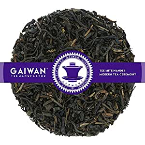 Vanille Schwarz (koffeinfrei) - Schwarzer Tee lose Nr. 1218 von GAIWAN, 500 g