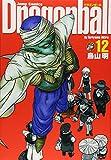 Dragonball (Perfect version) Vol. 12 (Dragon Ball (Kanzen ban)) (in Japanese)