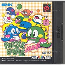 Puzzle Bobble mini - NeoGeo Pocket Color - JAP