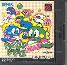 Puzzle Bobble mini - NeoGeo Pocket Color - JAP NEW
