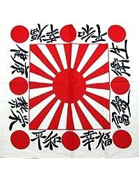 Bandana Kamikaze Samourai Japon Japonais Banzai Karate