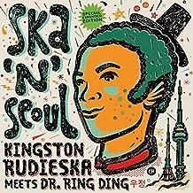 Ska 'N' Seoul [Vinyl LP]
