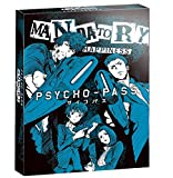 Psycho-Pass: Mandatory Happiness - Limited - PlayStation 4
