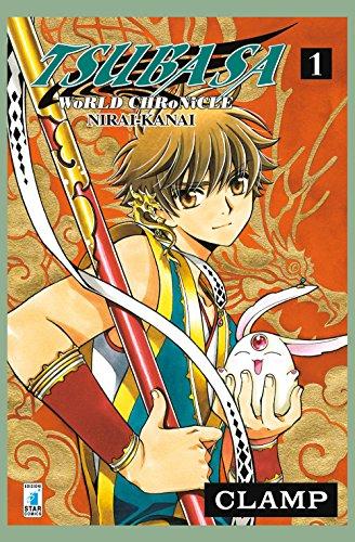 Tsubasa world chronicle: Nirai-Kanai: 1