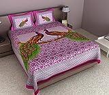 Renown Exclusive Sanganeri Jaipuri Pink ...
