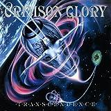 Crimson Glory: Transcendence (Ltd Silber Vinyl) [Vinyl LP] (Vinyl)