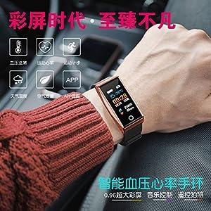 KPulsmesser Farbe Smart Armband Armbanduhr Herzfrequenz Blutdruck übung Armband Blut Sauerstoff Schlafüberwachung Männer Und Frauen Wasserdicht WatchPulsmesser