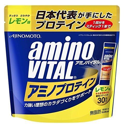 s-zebra-knee-high-adult-by-amino-vital