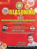 #5: 7300+ Objective Questions in Reasoning for SSC from 1999 to Till Date (English Medium)