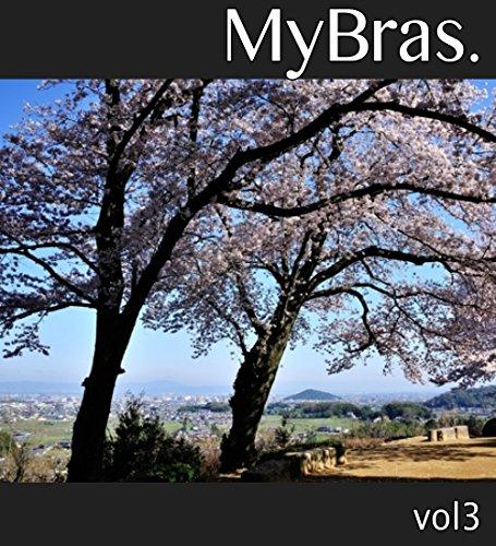 Descargar Libro MyBras 3 Galego (Galician Edition) de K.  Tanak