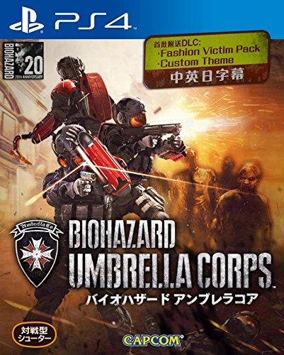 Resident Evil Biohazard: Umbrella Corps [Importación HK]