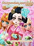 Image de Gourmandises japonaises: Sweet Japanese sweets