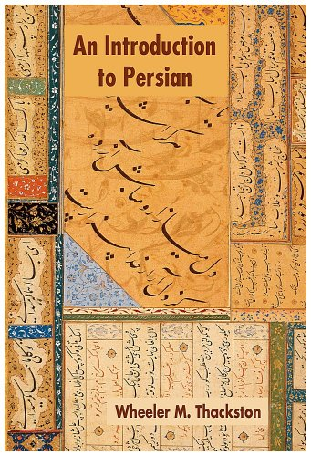 Introduction to Persian: 9-Cassette Set