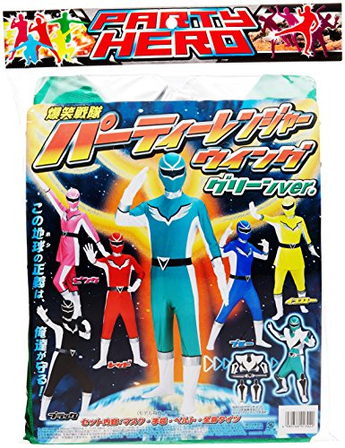 ng party (Green) (japan import) (Green Ranger Kostüm Erwachsene)