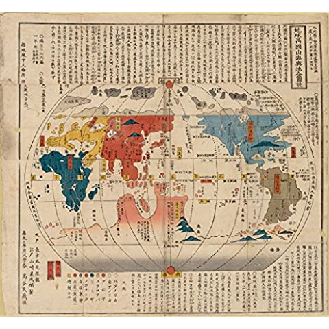POSTER Map and description of geography of all the countries on the globe ; Sekisui