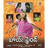 Boy Friend Telugu Movie VCD