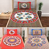 Story@Home 100% Cotton Single Bedsheets Combo Set Of 3 With 3 Pillow Covers, 120 TC, Rajasthani Jaipuri Printed Collection, Geometric And Paisley - Red, Green And Brown