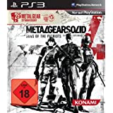 Metal Gear Solid 4 - Guns of the Patriots (25th Anniversary Edition)